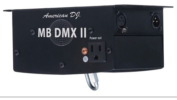 ADJ MB DMX II Heavy Duty Mirror Ball Motor