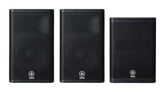 Yamaha DXR12 and DXS12 Powered PA Speaker Package