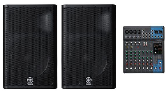 Review yamaha dxr15 15 inch powered speaker pair with for Yamaha powered speakers review