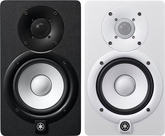 Yamaha Studio Headphones