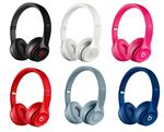 Beats Solo 2 On Ear Headphone Blue