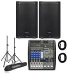 PreSonus AIR10 Powered Loudspeaker Pair With AR8 Mixer Bundle