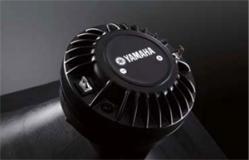 Yamaha HF Transducer